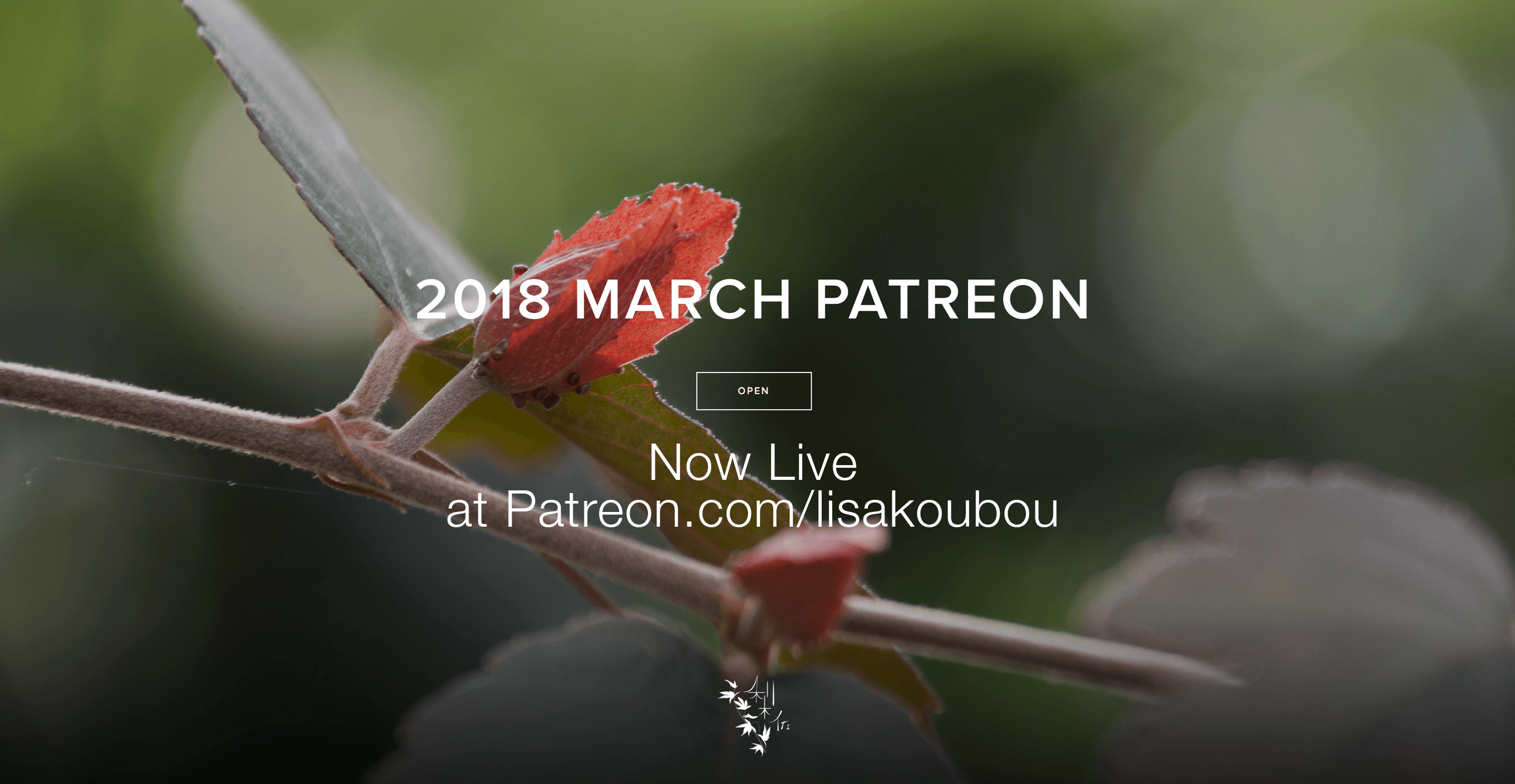 March Patreon Gallery 2018