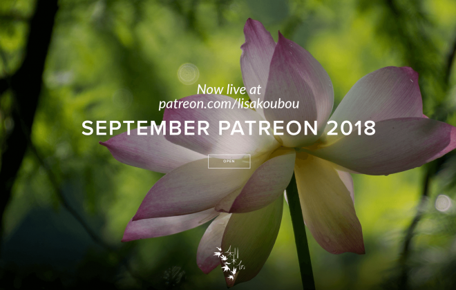 September Patreon Gallery Cover of Lotus
