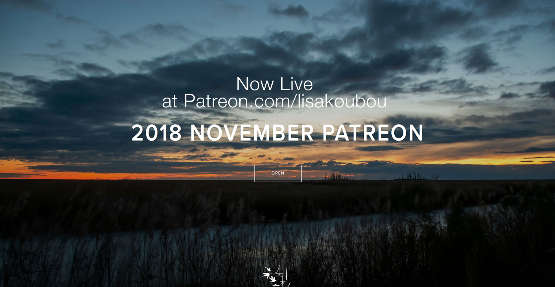 November Patreon Gallery is Now Open